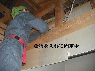 白蟻消毒・・開口部追加_f0031037_1972227.jpg