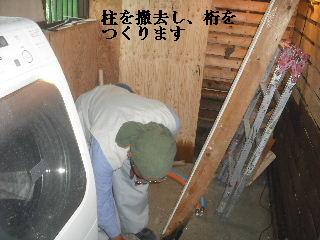 白蟻消毒・・開口部追加_f0031037_197926.jpg