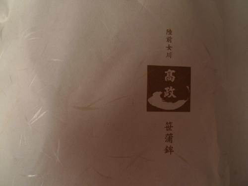 b0228941_523460.jpg