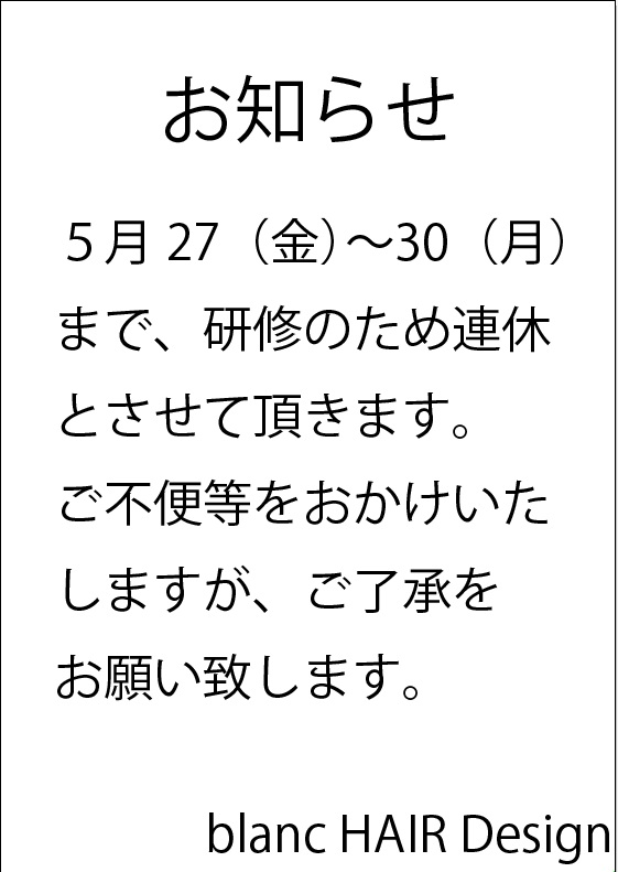 c0164744_102353.jpg