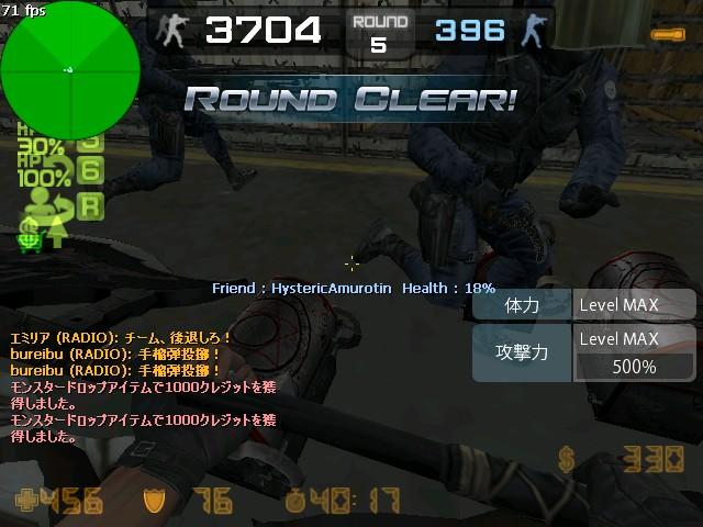 f0112549_225136.jpg
