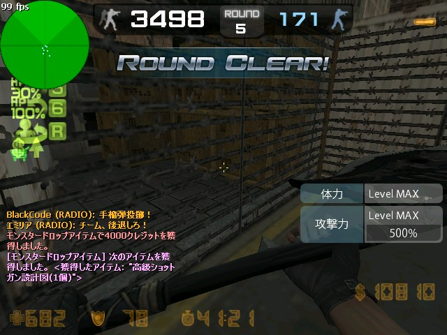 f0112549_225517.jpg