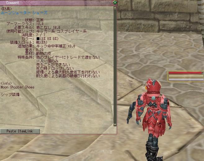 b0064059_18571661.jpg