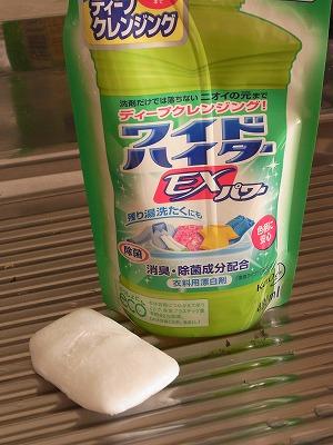 【 タオルの煮洗い 】_c0199166_22394837.jpg