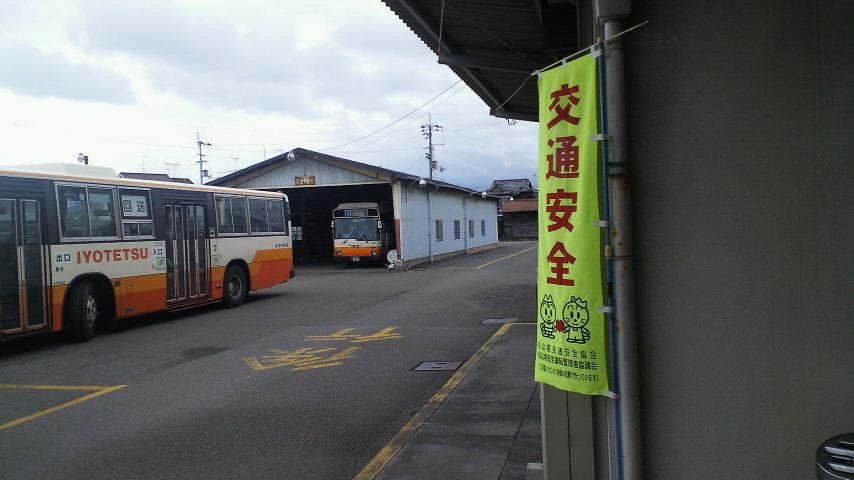 前々回ご紹介したバス路線の起点「森松営業所」です_c0001670_21215984.jpg
