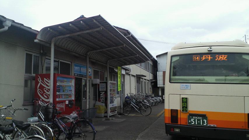 前々回ご紹介したバス路線の起点「森松営業所」です_c0001670_21251357.jpg