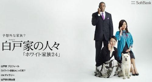 バラバラ・ニッポン、バビロン捕囚?_c0139575_234194.jpg