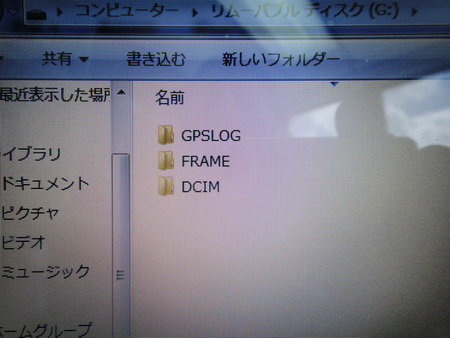 a0002177_1435543.jpg