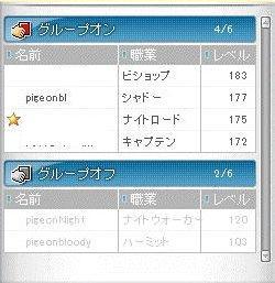c0030580_1216523.jpg