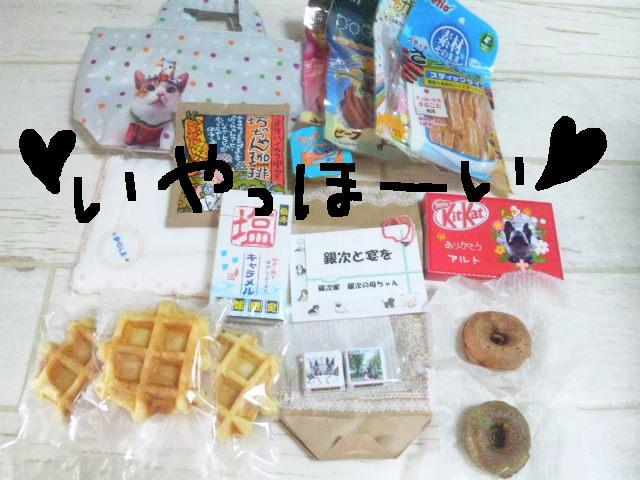 5.21 チャリティー女子会大成功っ★_d0187891_18405371.jpg