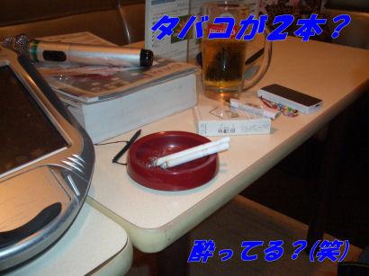 b0124693_2031197.jpg