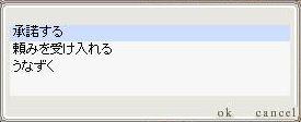 f0016099_2045130.jpg