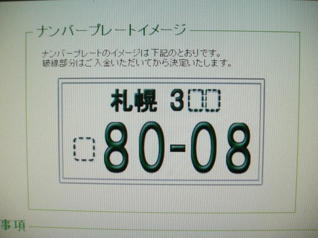 c0161601_2145578.jpg