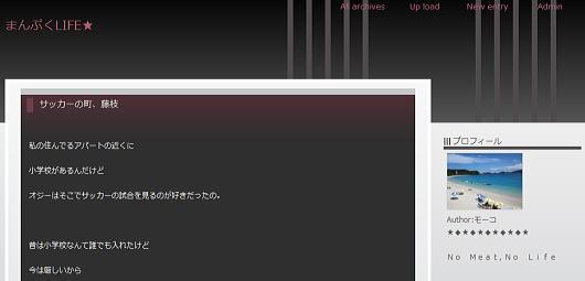 b0055202_21182212.jpg