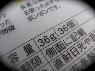 c0222103_1964162.jpg