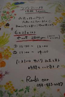 e0128909_2114599.jpg