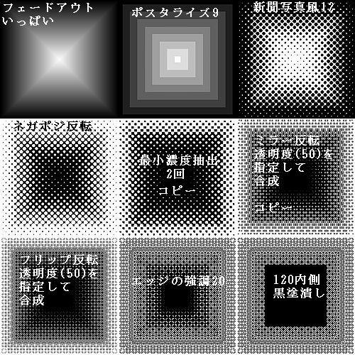 d0048312_11121994.jpg