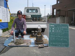 「平子山の家」高基礎コンクリート打ち_b0179213_214198.jpg