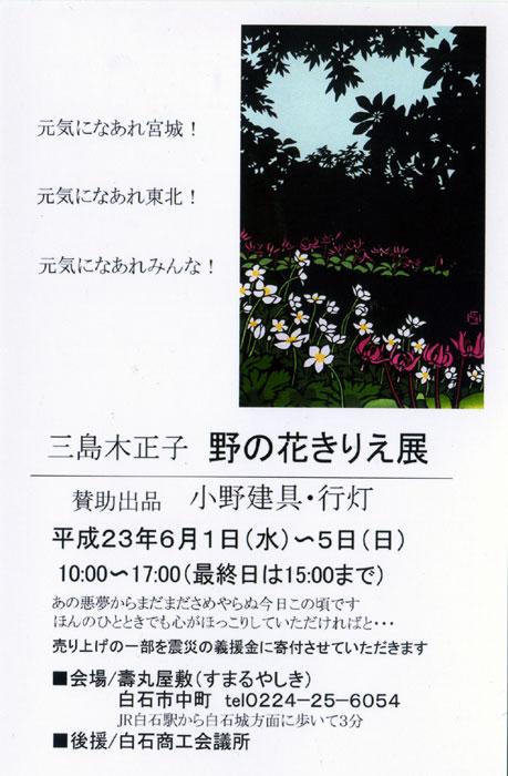 f0115214_10172959.jpg