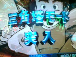 b0020017_041581.jpg