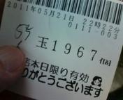 b0020017_1484347.jpg