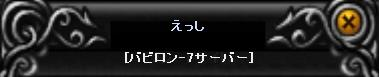 c0138727_16204878.jpg