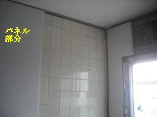 f0031037_21484259.jpg