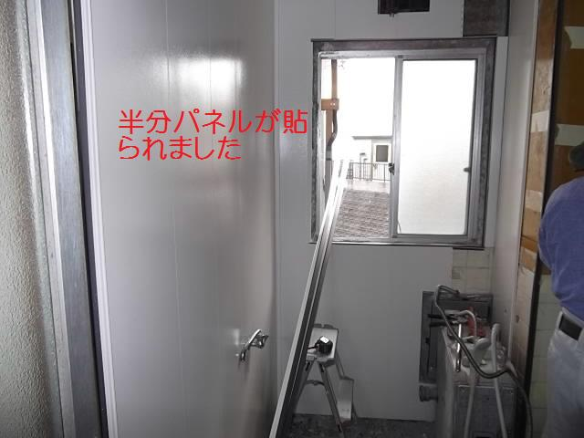 浴室リフォーム_c0186441_20524717.jpg