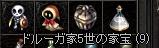 e0064647_16331.jpg