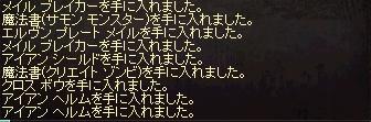 e0064647_164397.jpg