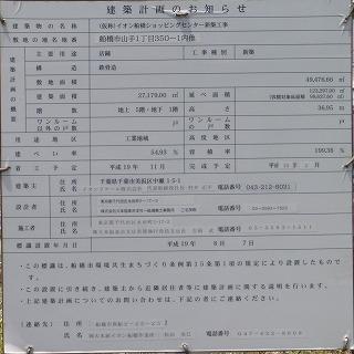 f0217855_19464695.jpg