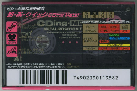 TDK CDing Metal_f0232256_1340370.jpg