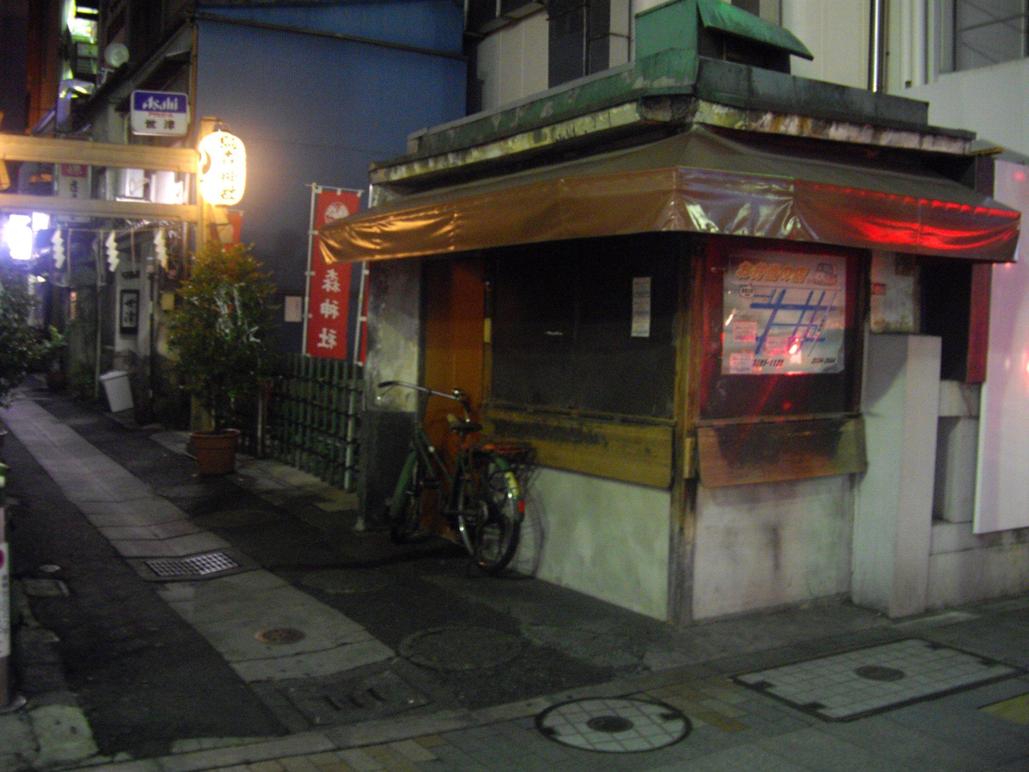 【№73】新橋で50年以上の超ディープな焼鳥屋、立ち飲み『王将』_d0223663_1275096.jpg