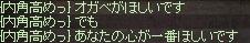 a0201367_14582337.jpg