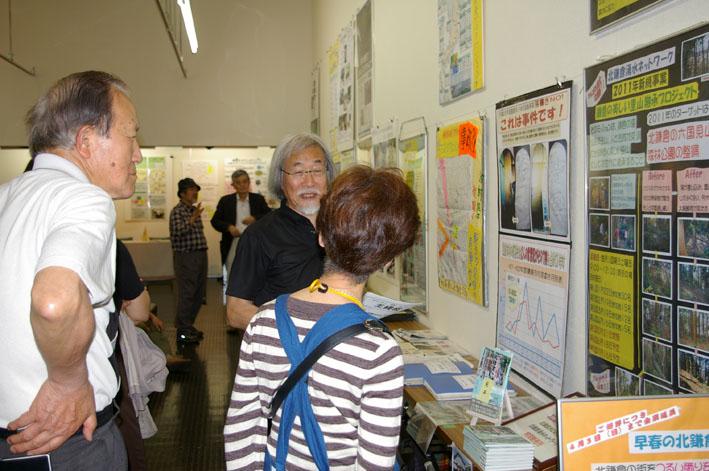 市民活動の日フェスティバルで、里山継承PJの反応上々_c0014967_8145381.jpg