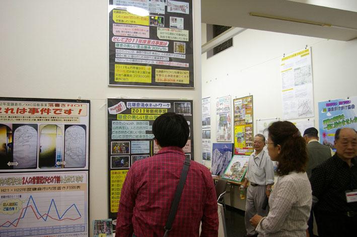 市民活動の日フェスティバルで、里山継承PJの反応上々_c0014967_8154760.jpg