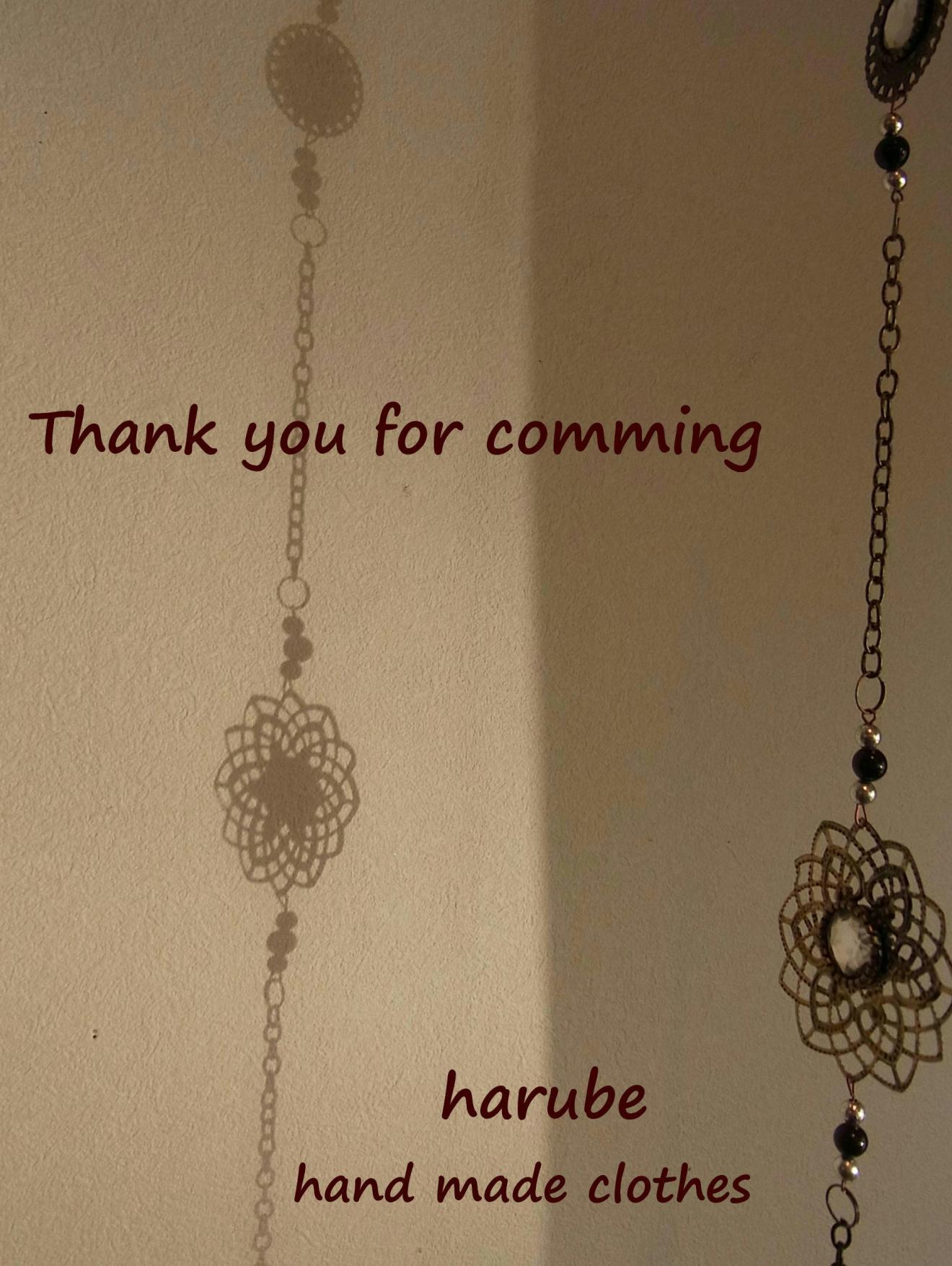ありがとうございました。_a0152283_1850638.jpg