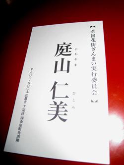 f0079386_1813103.jpg