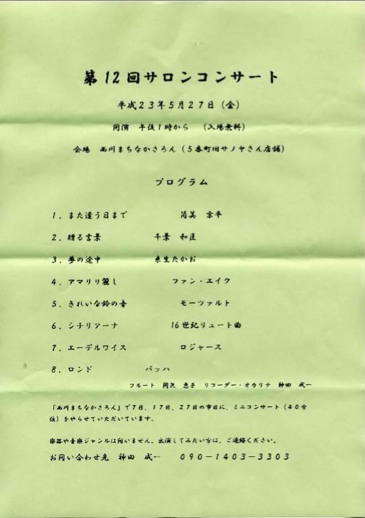 e0046190_19493726.jpg