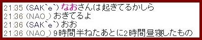 b0096491_6294740.jpg