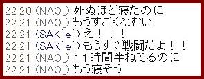 b0096491_6315949.jpg