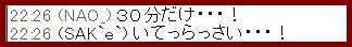 b0096491_6332042.jpg