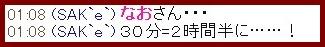 b0096491_6334537.jpg