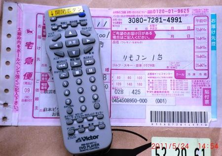 b0205192_1024577.jpg