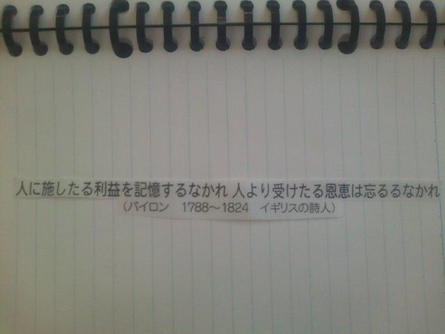b0127002_213121.jpg