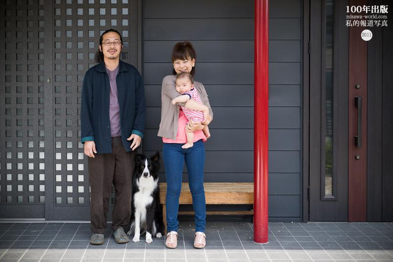 5/25 家族の写真_a0120304_1844516.jpg