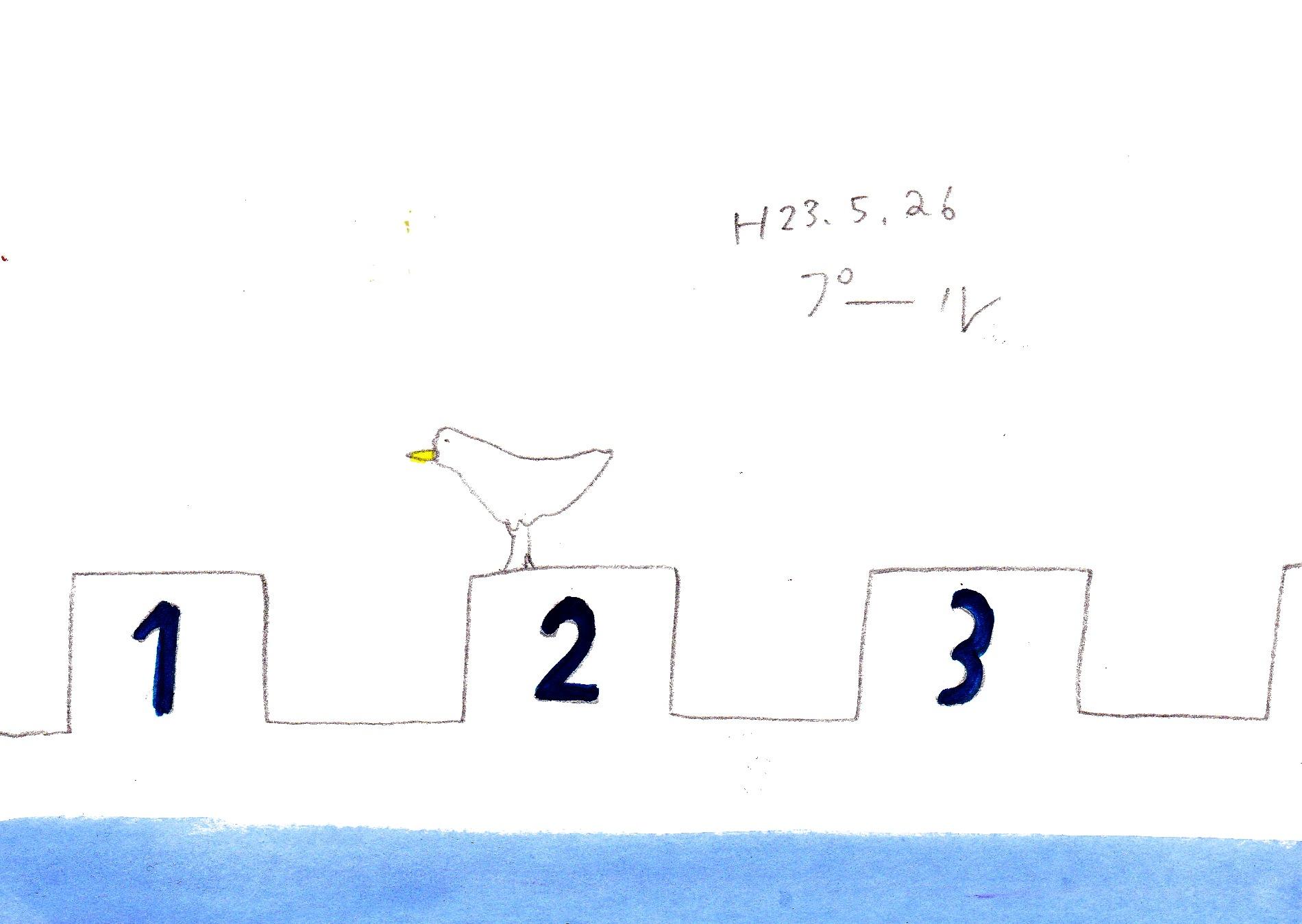 b0226011_2241220.jpg