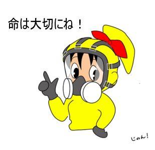 東電の「でんこちゃん」一家が行方不明!?:どこへ行った?_e0171614_2035343.jpg