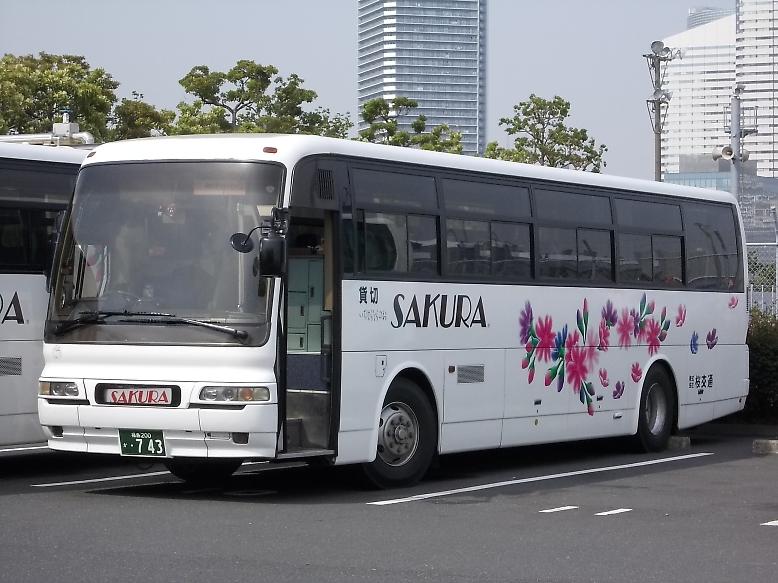 桜交通 910&751&743_e0004218_2024434.jpg