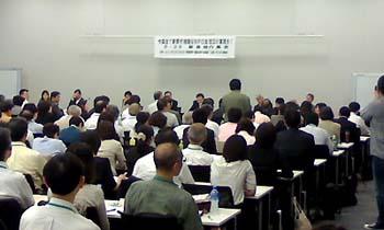 新寄付税制&NPO法改正の実現を!集会 _f0063022_1152355.jpg